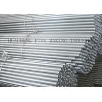Buy cheap Zinc Coated Seamless Galvanized Steel Tube DIN 2391 EN 10305-1 API ISO , 0.6mm - 8mm product
