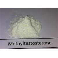 Muscle Growth Testosterone Anabolic Steroid 17 - Methyltestosterone