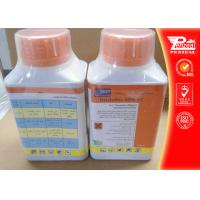 Buy cheap CAS 24017-47-8 Broad Spectrum Insecticide For Spiders , Agricultural Pesticides product