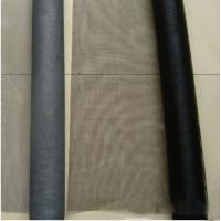 Buy cheap Fiberglass Insect Screen-Mosquito Screens product