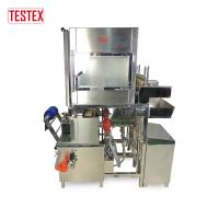 Buy cheap 1 ~ 0.5mPa Pressure Lab Pad Steam Range with Automatically Controlled Cooling Water Seal Bath product