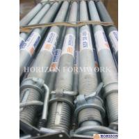 Buy cheap High Load Capacity Scaffolding Steel Props Steel Raw Materials EN1065 Standard from wholesalers