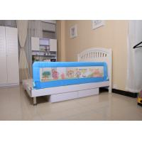 Buy cheap Blue Lovely Cartoon child safety railing mesh / Mesh Bed Rail For Toddler Beds from wholesalers