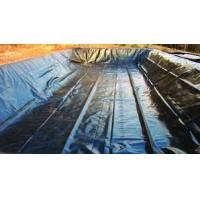Buy cheap hdpe geomembrane smooth surface product