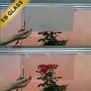 Buy cheap smart film, smart tint, eb glass product