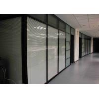 Buy cheap Panoramic Interior Glass Wall Systems Good View Point With Sound Reducing Panels product