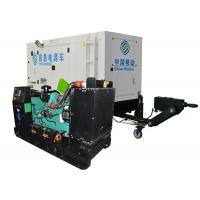 Buy cheap Water Cooled Wheels Mounted Trailer Cummins Diesel Generators With Two / Four Wheels from wholesalers