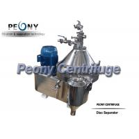 Buy cheap Model PDSM-CN Disc Stack Centrifuges 2 Phase Milk Separator For Milk Clarifying from wholesalers