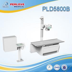 China High thermal capacity radiography X ray machine PLD5800B on sale