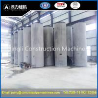 Buy cheap Prestressed Concrete Cylinder Pipe (PCCP) plant product