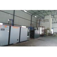 China Low Pressure Industrial Oxygen Plant , High Purity Oxygen Production Plant Equipment on sale