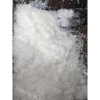 Buy cheap 99% caustic soda flakes for making soap with competitive price on sale product