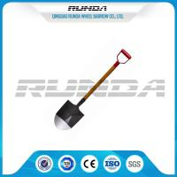 Buy cheap Long Handle Garden Spade Shovel Good Hardness Multifunction 225x295x1020mm from wholesalers