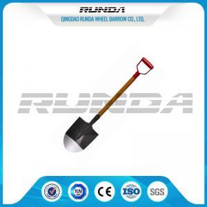 Buy cheap Long Handle Garden Spade Shovel Good Hardness Multifunction 225x295x1020mm from wholesalers