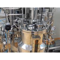 Buy cheap Vaccine Biologicals In Situ Sterilizable Fermenter Lab Production Scale product