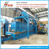 Buy cheap Aluminium Extrusion Profile Air Water Mist Cooling product