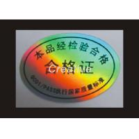 Buy cheap Permanent Glossy 3D Hologram Sticker / Holographic Security Stickers product
