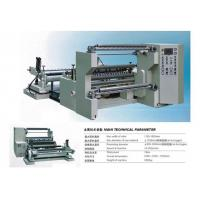 China Computer Control High Speed kraft paper Slitting Machine(3 motor vector control) on sale