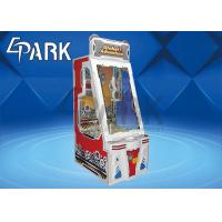 Buy cheap Super Gear Luck Ball Redemption Game Machine Mechanical Digital Combination product