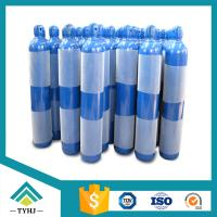 Buy cheap CE, DOT, ISO, GB High Quality Industrial &Medical Oxygen Gas Cylinder from wholesalers