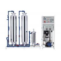 Buy cheap 450LPH 2 Stage RO Water Treatment Equipment With Water Softener product