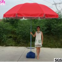Buy cheap Red / Blue Waterproof Parasol Umbrella With Powder Coated Rib from wholesalers