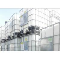 Buy cheap 1000Kg 27% Purity Ammonium Hydroxide Solution Liquid For Water Treatment product