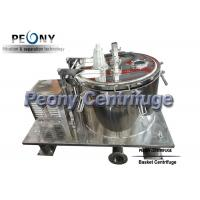Buy cheap Manual Discharge Basket Centrifuge Solid Liquid Separation Equipment from wholesalers