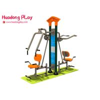 Buy cheap Custom Easy Outdoor Fitness Equipment , Two Seat Arm Push Backyard Fitness Equipment product