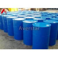 Buy cheap Low Toxicity General Purpose Fungicide , Thiophanate Methyl Fungicide 50% SC / 70% WP product