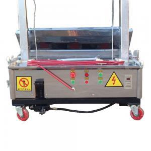 Buy cheap Wall Plastering Spray Machine Diesea utomatic wall cement plastering machine,robot plaster machine product