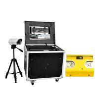 Buy cheap High Performance Under Vehicle Inspection System For Airport / Customs product