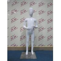 China FRP Full-body Child Mannequin Standing on sale
