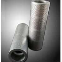 Buy cheap ISO Standard 1 Micron Water Filter Cartridge / Pall Filter Element Stainless Steel product