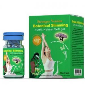China 100% Natural Botanical Slimming Natural Soft Gel , MSV Meizitang on sale