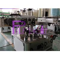 Buy cheap 1200W Industrial Oil Bottle Labeling Equipment Electric Driven Type product