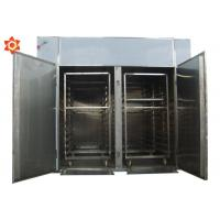 Buy cheap Commercial Grade Automatic Food Processing Machines Professional 6 Tray Food Dehydrator product