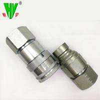 Buy cheap Hydraulic pipe fitting high pressure hose fittings quick release couplings product