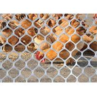 Buy cheap Wear Resistance Plastic Poultry Netting For Chicken Duck Feeding And Animal Protect product