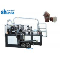 Buy cheap High Efficiency Disposable Paper Coffee Cup Making Machine With Photoelectric Tracking product