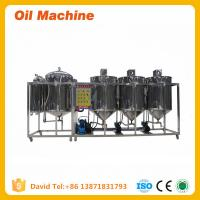 Buy cheap high quality oil refinery for sale small scale cooking oil refinery Coconut Oil Refinery product
