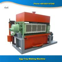 Buy cheap 4x4 2500pcs Full automatic egg tray machine price in pakistan product