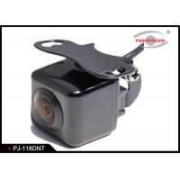 Buy cheap IP69k Waterproof Car Rear View Camera 600 TVL With Dynamic Tracking Line product