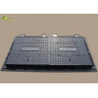 Buy cheap Composite Round Waterproof FRP Manhole Cover Square Sewage Rain Drain Grating product