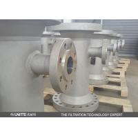China SK stainless steel static mixer for solid-liquid mixing , liquid mixer on sale