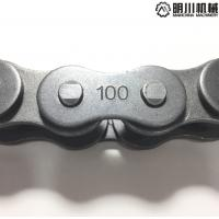 China nature standard industrial roller chains manufacturer 100-20A simplex roller chains on sale