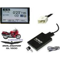 Buy cheap Digital Music MP3 Player/Changer/Aux for GL-1800 CD Input product