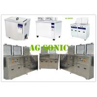Buy cheap Powerful Ultrasonic Filter Cleaning Machine With Stainless Steel Structure product