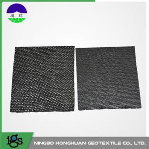 Buy cheap Превосходный Dewatering ткани дренажа Geotextile цепкости сплетенный PP быстрый from wholesalers