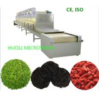 Buy cheap Plant Herb Flower Dryer Machine / Industrial Microwave Drying Equipment product